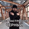 фото Платон Горохов