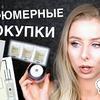 реклама на блоге sunnyohlala