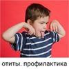 разместить рекламу в блоге Дарья Демихова