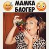 фото Banko_mat