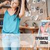реклама на блоге Вероника Котлярова