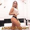 реклама у блоггера Анэт Лисица