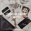реклама в блоге Ксения Нова