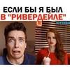 реклама на блоге Виталий Ковалев