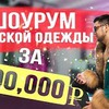 реклама у блоггера sharif_danilov