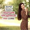 реклама на блоге Ника Вишневская
