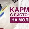 реклама у блоггера Елена Пленкина (Елсукова)