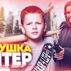 реклама у блоггера Дмитрий Сорокин