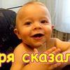 заказать рекламу у блоггера family_brovchenko