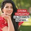 фотография Ника Вишневская