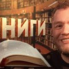 заказать рекламу у блоггера Кузьма Гридин