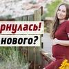 заказать рекламу у блоггера micinakatia