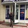 реклама на блоге Наргиза Ильина