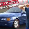 новое фото Егор Кытманов