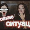реклама у блогера Виктория Мосеевских