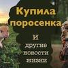 реклама у блоггера nastyachuck