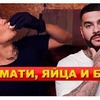 реклама на блоге sobolev_tut