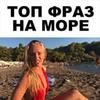 реклама на блоге Женя Искандаровна