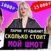 фото katyakonasova