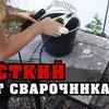 фото prozotova