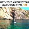 фото Алена Бардовская