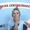 заказать рекламу у блоггера katyasheleg