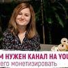 реклама у блоггера ira_maryasova
