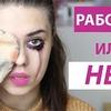 реклама у блоггера missansh