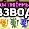реклама в блоге amway921wot