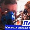 заказать рекламу у блоггера Эльдар Бозиев