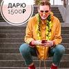 реклама у блоггера Татьяна Рудакова