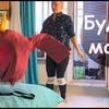 реклама у блоггера morskaymar