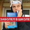 реклама у блоггера Алексей Авдеев