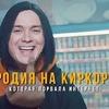 фото sobolev_tut