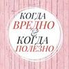 реклама в блоге Юлия Османкина