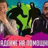 фотография gusein.gasanov