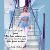 реклама на блоге Ольга Путрова