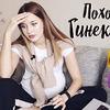 фото alexandraposnova