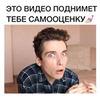 фотография Виталий Ковалев