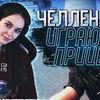 заказать рекламу у блоггера Виктория Писарева