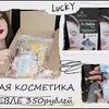 реклама на блоге ksyusha_kravets