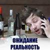 реклама на блоге Илья Ильиных