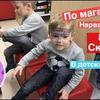 заказать рекламу у блогера gribova_olesya
