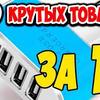 реклама на блоге Александр Михайлов