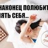 реклама на блоге lazylady_official