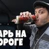 фото на странице Rusik TV