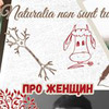 реклама у блоггера Никита Скрипник