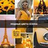 реклама у блоггера Екатерина Малярова