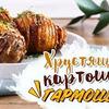 фотография Bon Appetit Рецепты