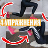 разместить рекламу в блоге alinacharova